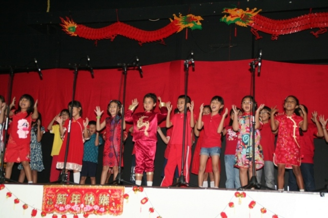 Chinese New Year Lunar New Year (7)