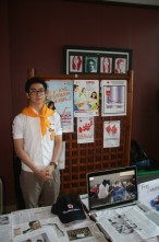 BINUS - Combined IB Indonesian Schools Personal Project Exhibition (77)